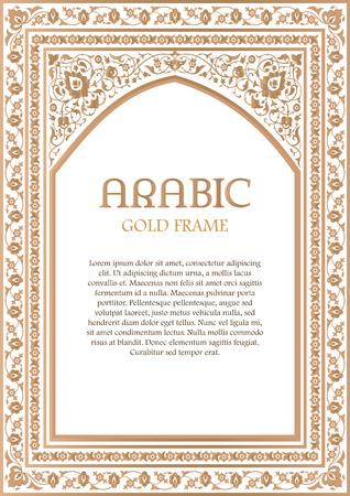 Ornate golden frame in arabic style. Design template for cards, invitations, decor for brochure, flyer, poster Vettoriali