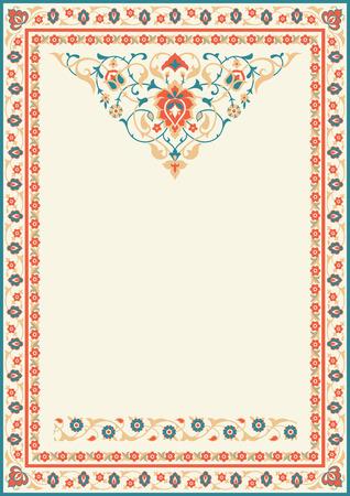 Cadre décoratif dans le style arabe. Décor pour la brochure, flyer, certificat, poster, cartes, invitations musulmanes. Placez pour le texte. A4 taille de la page. Banque d'images - 68403801