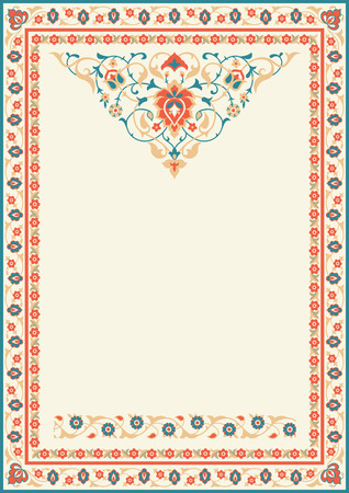 Ornamental frame in arabic style. Decor for brochure, flyer, certificate, poster, cards, Muslim invitations. Place for text. A4 page size.