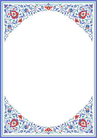 Ornate ornamental frame in eastern style. Decor for brochure, flyer, certificate, poster, cards, Muslim invitations. Place for text. A4 page size. Illustration