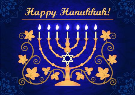 Happy Hanukkah greeting card, ornamental blue background with menorah and star of David Illustration