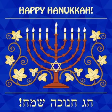 Happy Hanukkah blue background with menorah and star of David