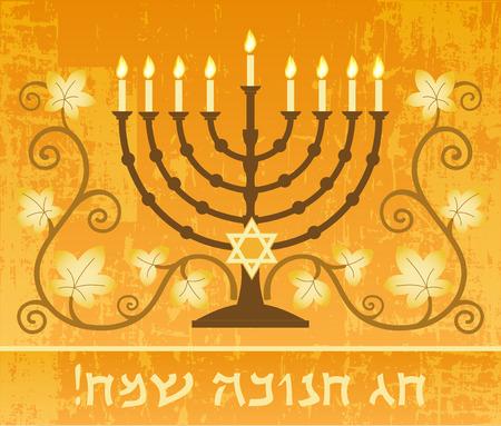 Hanukkah background. greeting card template