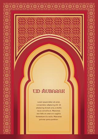 Traditioneller moslemischer Gruß Eid Mubaraks. Islamischer Bogen, arabischer dekorativer Hintergrund im Rot und im Gold Standard-Bild - 72205431