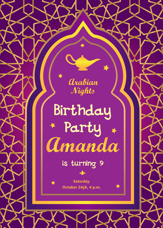 Arabian nights birtday party invitation template Vettoriali