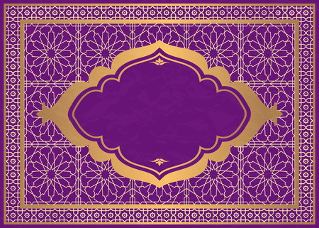 Moroccan lattice ornamental backround, template for invitation in arabian style with place for text Ilustração