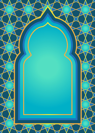 Moroccan style tyle lattice background with arch frame. Template for greeting card, invitation or other design in arabian style. Place for your text Vectores