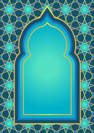 Fondo de celosía tyle de estilo marroquí con marco de arco. Plantilla para tarjeta de felicitación, invitación u otro diseño en estilo árabe. Lugar para tu texto