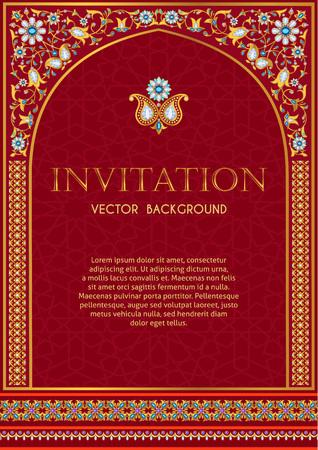 Modèle d'invitation orné en rouge et or