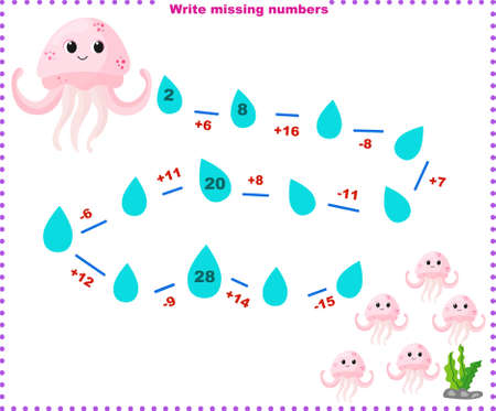 Math educational games for children. Fill in the line, write the missing numbers. 向量圖像