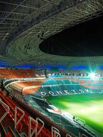 football stadium donbass arena