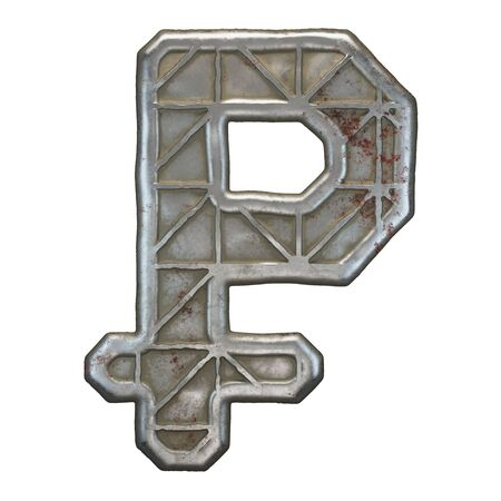 Industrial metal symbol rouble on white background 3d rendering
