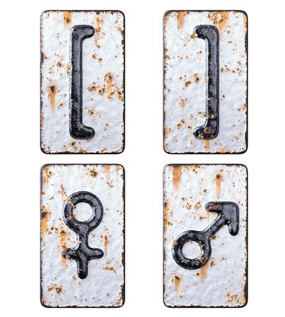 Set of symbols left and right square, female, male bracket made of forged metal on the background fragment of a metal surface with cracked rust.