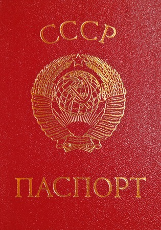 the ussr: The main document of the citizen of the USSR