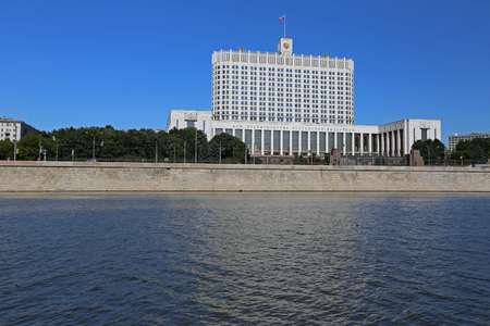 russian federation: House of Government of the Russian Federation, Moscow Editorial