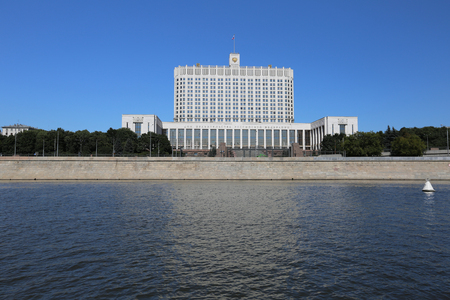 federation: House of Government of the Russian Federation, Moscow Editorial