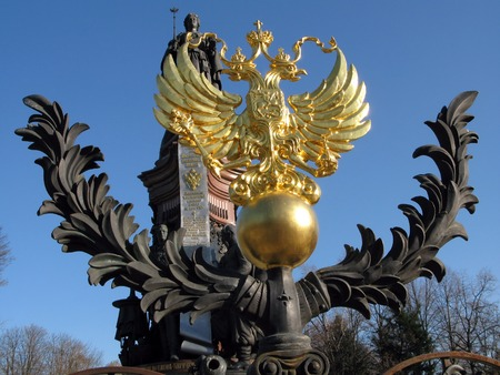 empress: Monument to the Russian Empress Catherine the Great in the city of Krasnodar, Russia