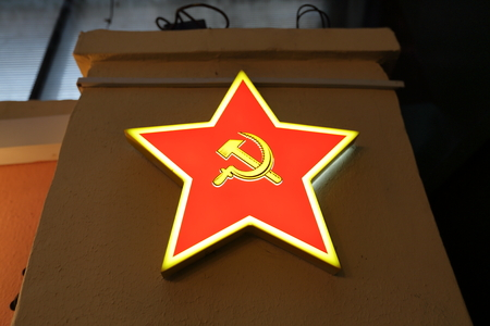 hammer and sickle: Communist red star with the Soviet hammer and sickle