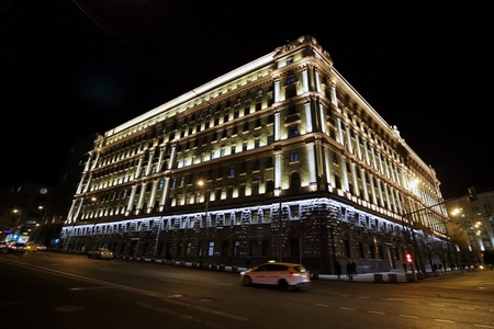government services: MOSCOW, RUSSIA - MARCH 24, 2016: The building of the Russian Federal Security Service on Lubyanka. Night scene in the center of Moscow