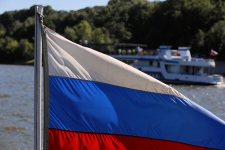 official: The official state flag of the Russian Federation Stock Photo