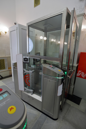 tourniquet: MOSCOW, RUSSIA - MAY 16, 2016: A device for entry of passengers in the Moscow metro