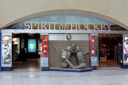 fames: TORONTO, CANADA - JUNE 28, 2011: Hockey Hall of Fame