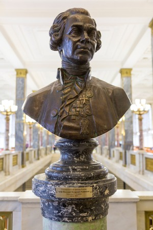 chancellor: MOSCOW, RUSSIA - JANUARY 14, 2017: Russian Chancellor Nikolai Rumyantsev. Bust in the Russian State Library building Editorial