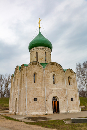 26: PERESLAVL-ZALESSKY, RUSSIA - APRIL 26, 2017: The building of the Spaso-Preobrazhensky Cathedral. Was founded by Yury Dolgoruky in 1152 Editorial