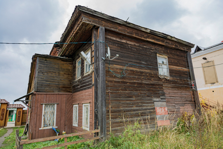 faraway: Old dilapidated abandoned building in a faraway provincial settlement Stock Photo