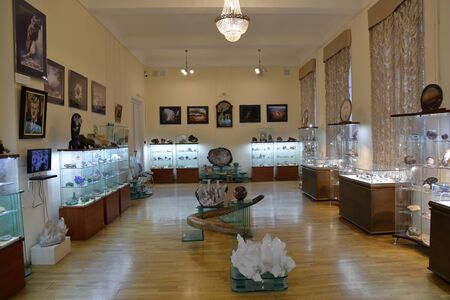Moscow, Russia - January 25, 2020: Interior of the hall of the State Geological Museum named after Vernadsky. Founded in 1755