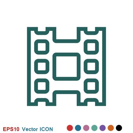Frame icon vector, frame icon for web and app logo, illustration, vector sign symbol for design Ilustrace