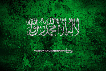 sheik: grunge flag of Saudi Arabia with capital in Riyadh