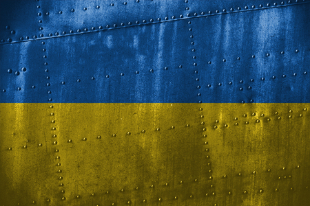 silver bars: metal texutre or background with Ukraine flag Stock Photo