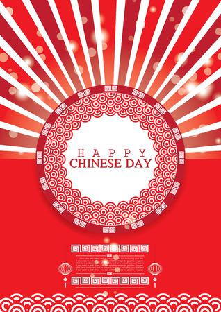ethnicity happy: Chinese NEW YEAR design