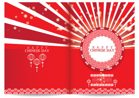 year curve: Chinese NEW YEAR design