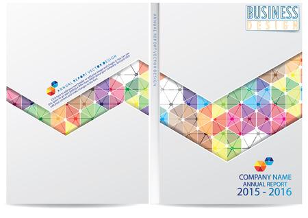 연간 보고서 표지 디자인