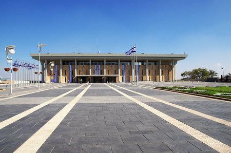 knesset: JERUSALEM, ISRAEL - JULY 06, 2014: Building of the Knesset the seat of the Government of Israel Editorial