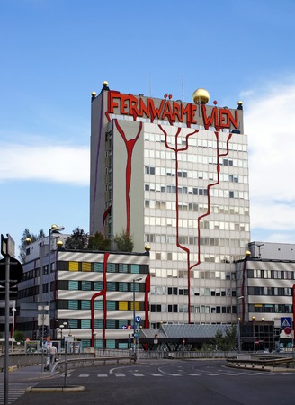 incinerator: VIENNA, AUSTRIA  -  SEPTEMBER 23, 2007: The administrative building of the incinerator Shpitelau in Vienna. The architect Hundertwasser