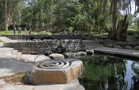 eden: Water Eden Park arranged on the source of mineral water in the Golan Heights