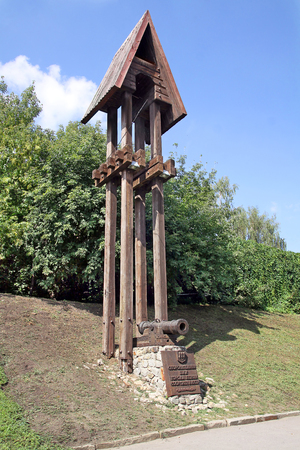 16th century: PENZA, RUSSIA - AUGUST 16, 2012: Stylized watchtower on the remains of an earthen rampart of the 16th century, Penza
