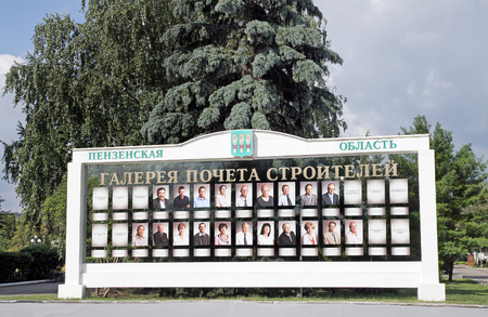 foremost: PENZA, RUSSIA - AUGUST 19, 2012: Board of honor in Penza. The inscription in Russian: Board of honor builders
