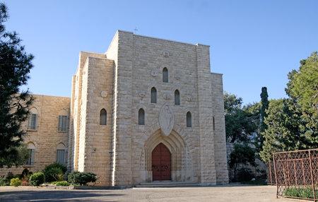 HAIFA, ISRAEL - MARCH 01, 2016: Entrance to the Carmelite Monastery on Mount Carmel