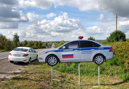federal police: FEDERAL ROAD M5,  RUSSIA - SEPTEMBER 01, 2016: Model police car on intercity road.  Inscription State Inspection of road safety Editorial
