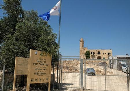 NABI SHMUEL, ISRAEL - JUNE 25, 2017:  Tomb of the biblical prophet Samuel near Jerusalem