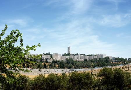 Buildings of the Hebrew University on Mount Scopus in Jerusalem