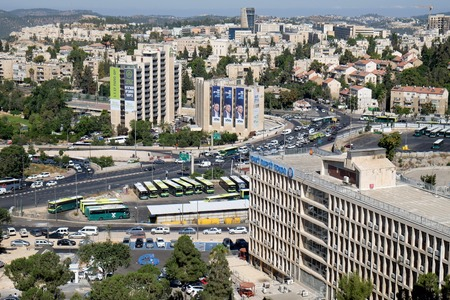 JERUSALEM, ISRAEL - JUNE 28, 2017: 2017: View of the Givat Ram  district in Jerusalem. Inscriptions: announcements about events, names of institutions Editorial