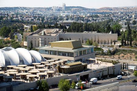 JERUSALEM, ISRAEL - JUNE 28, 2017: View on the Governmental Campus in the Givat Ram quarter in Jerusalem Banco de Imagens - 83118933