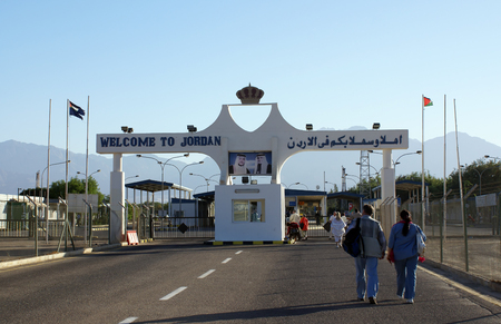 EILAT, ISRAEL - NOVEMBER 26, 2008: Eilat-Aqaba border crossing from Israel to Jordan Redactioneel