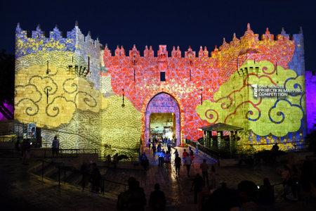 JERUSALEM, ISRAEL - JUNE 04, 2018: Jerusalem Festival of Lights. Light installation on Shechem (Damascus) Gates Redakční