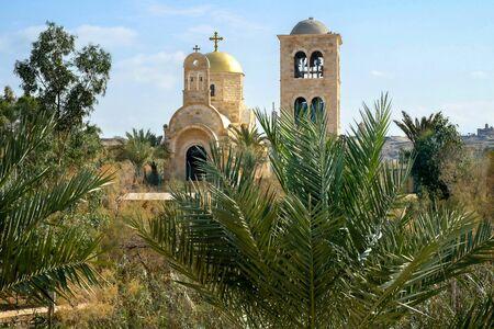 St. John The Baptist Romanian Church on the Jordan River in Jordan